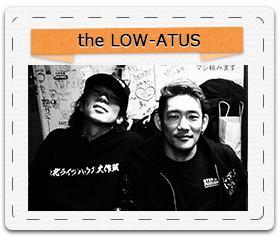 img_list_thelowatus
