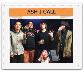img_list_ashigall