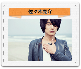img_list_sasakiryosuke