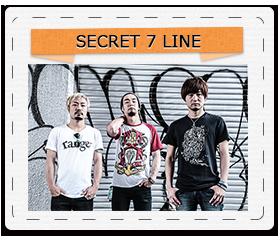 img_list_secret7line