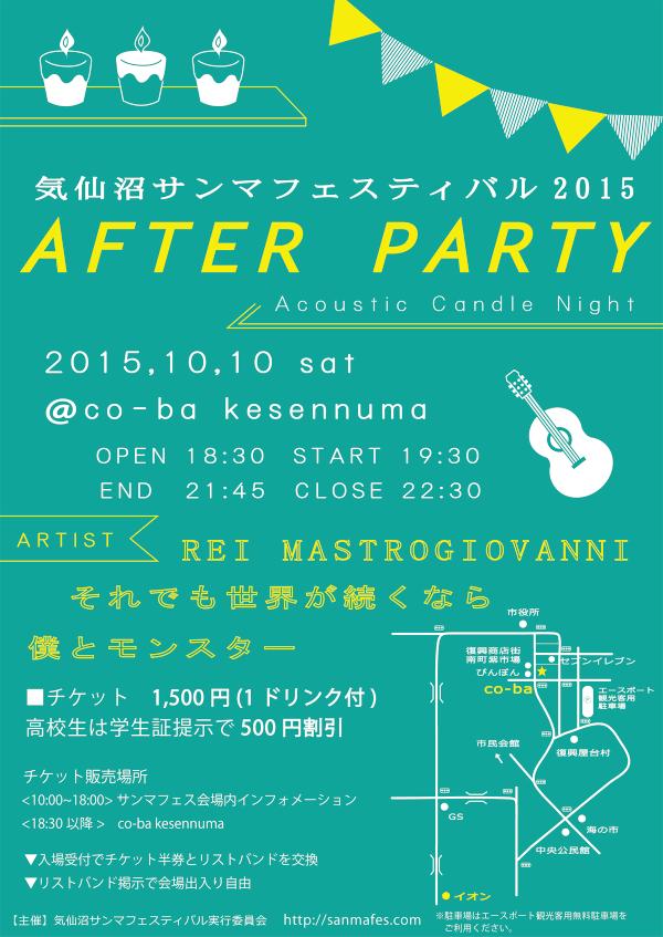 ap_flyer