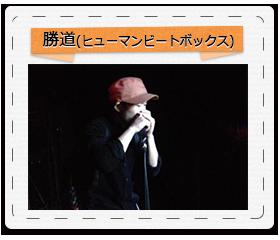img_list_katsumichi